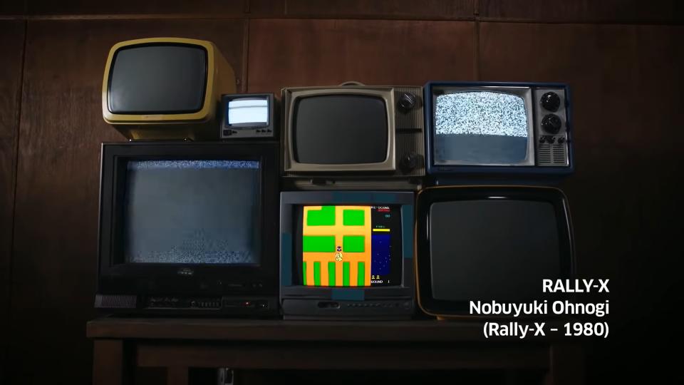 Rally X, 1980