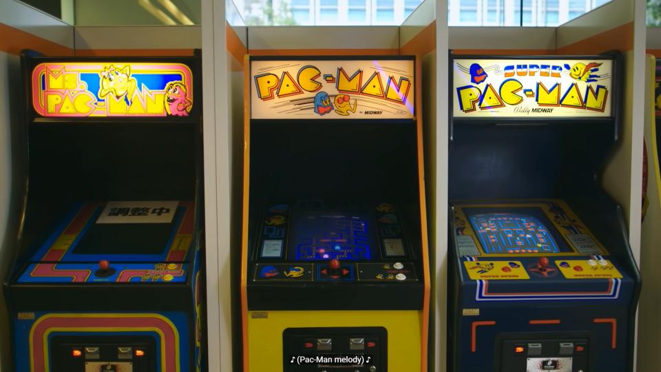 Pac Man, 1980.